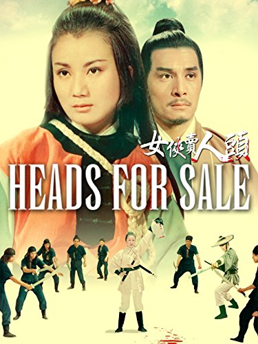 Watch Heads For Sale (1970) Online