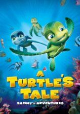 A Turtle's Tale - Sammy's Adventures (2010)