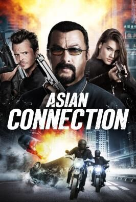 Asian Connection (2016)