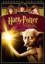 Harry Potter and the Chamber of Secrets (Extended Version) (2009)