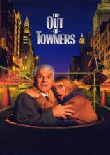 Out-Of-Towners (1999)