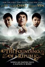 The Founding of a Republic (2011)