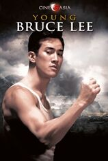 Young Bruce Lee (2010)