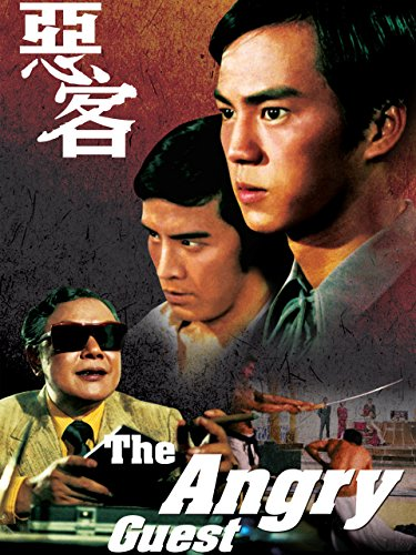 Watch The Angry Guest (1972) Online