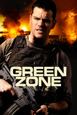 Green Zone - Now TV