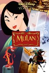 Watch Mulan (1998) Online