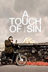 A Touch Of Sin (2008)