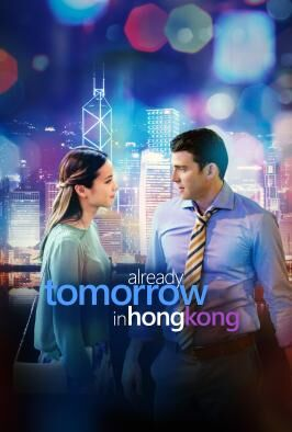 Already Tomorrow In Hong Kong (2015)