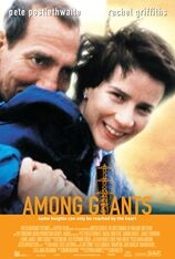 Among Giants (1999)