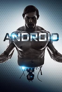 Android (2015)