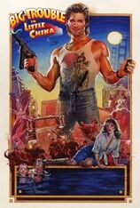 Big Trouble In Little China (2002)