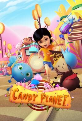 Candy Planet (2016)