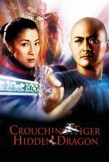Crouching Tiger Hidden Dragon (2001)