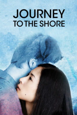 Journey to the Shore (2015)
