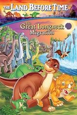 Land Before Time X: The Great Longneck Migration (2003)