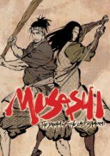 Musashi - The Dream of the Last Samurai (2009)