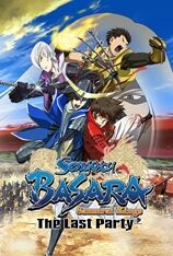 Sengoku Basara Samurai Kings Movie: The Last Party (2013)