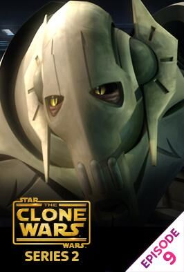 Star Wars: The Clone Wars - Grievous Intrigue (S2.E9) (2009)