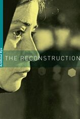The Reconstruction (1970)