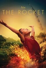 The Rocket (2014)