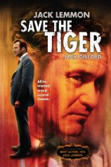 Watch Save The Tiger (1973) Online